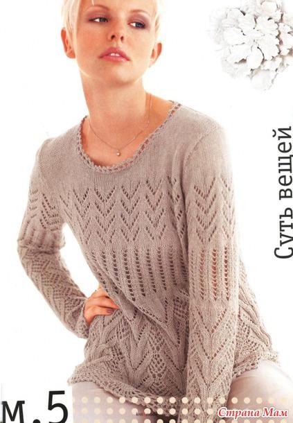 Красивый Пуловер