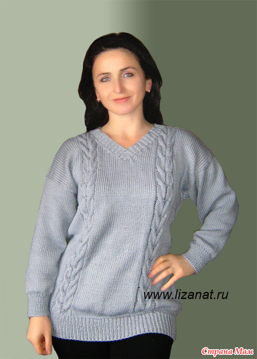 Бежевый Пуловер С Косами С Доставкой