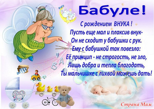 http://st.stranamam.ru/data/cache/2015apr/23/55/15843527_64518thumb500.jpg