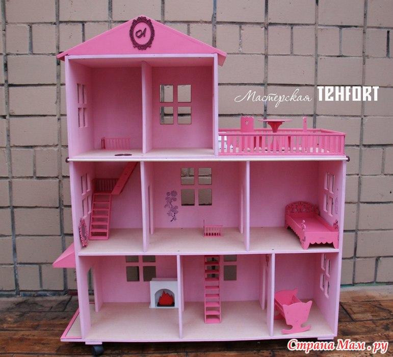 Кукольные домик своими руками для барби 997