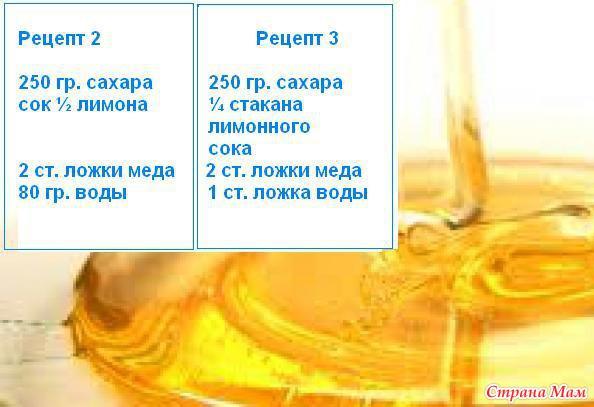 Депиляция в домашних условиях сахаром рецепт