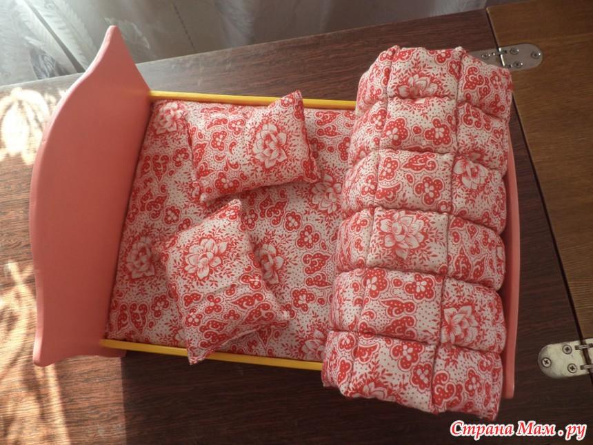 Как сшить одеяло и подушки для барби 43
