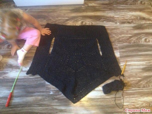 Por lo tanto, comenzamos.  crochet chaleco Kardigan-