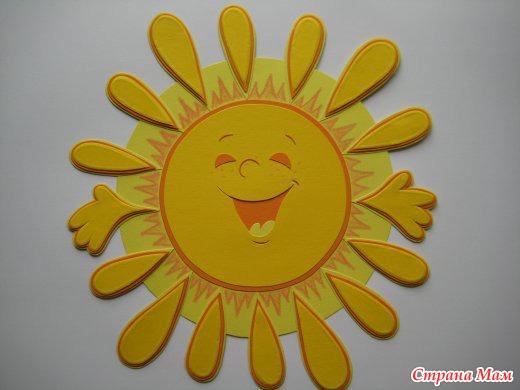 Как сделать солнышко своими руками для детского сада фото