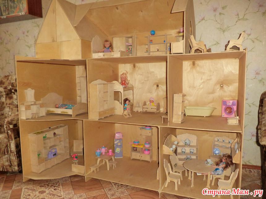 Для кукол дом своими руками фото