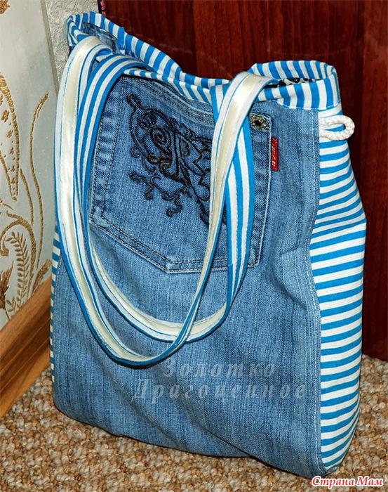 Пляжная сумка своими руками мк 36