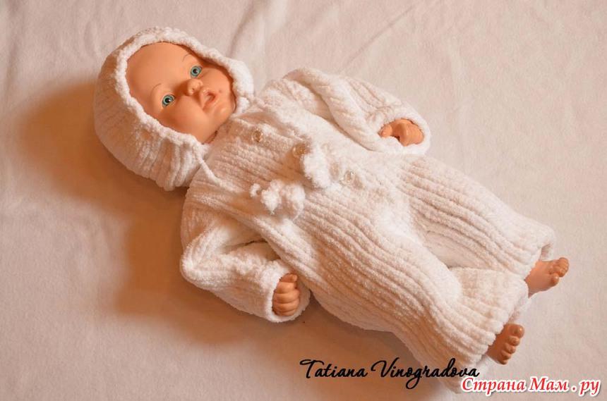 Вязание для новорожденного из плюша