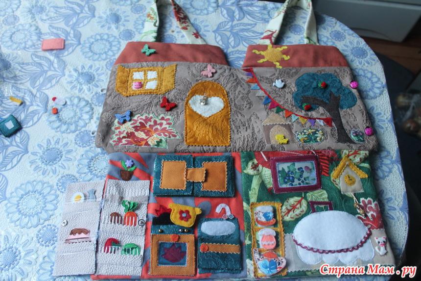 Сумка-домик с куклой своими руками