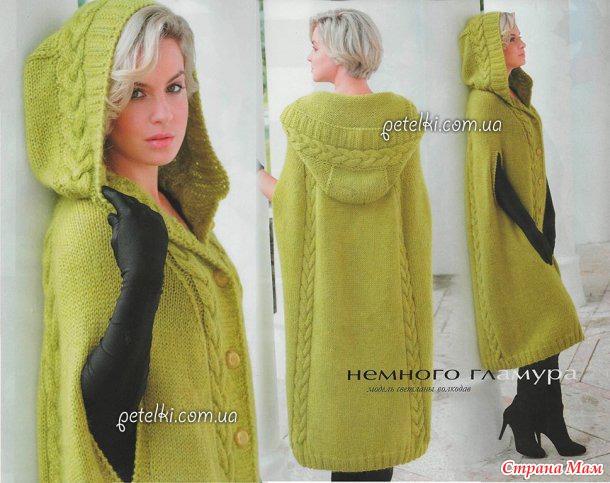 Вязание спицами. Одежда для женщин 42