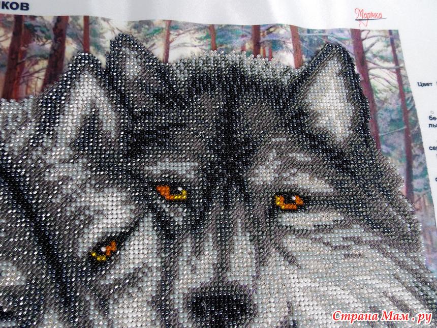 Волки вышивки бисером 36