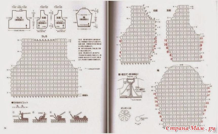 Болеро крючком для девочек 3-5 лет со схемами и описанием