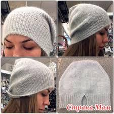 Способы вязанья шапки