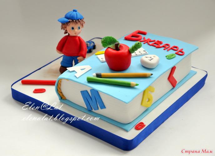 Торт для первоклассника фото