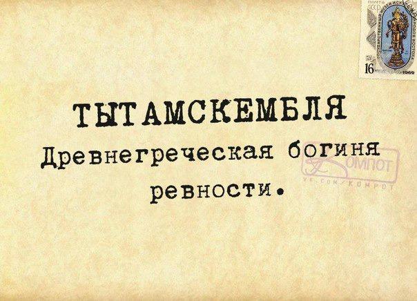 http://st.stranamam.ru/data/cache/2015aug/20/46/16989286_57471nothumb650.jpg