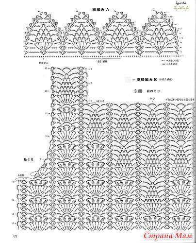 Схемы вязания крючком кофточек для женщин из японских журналов