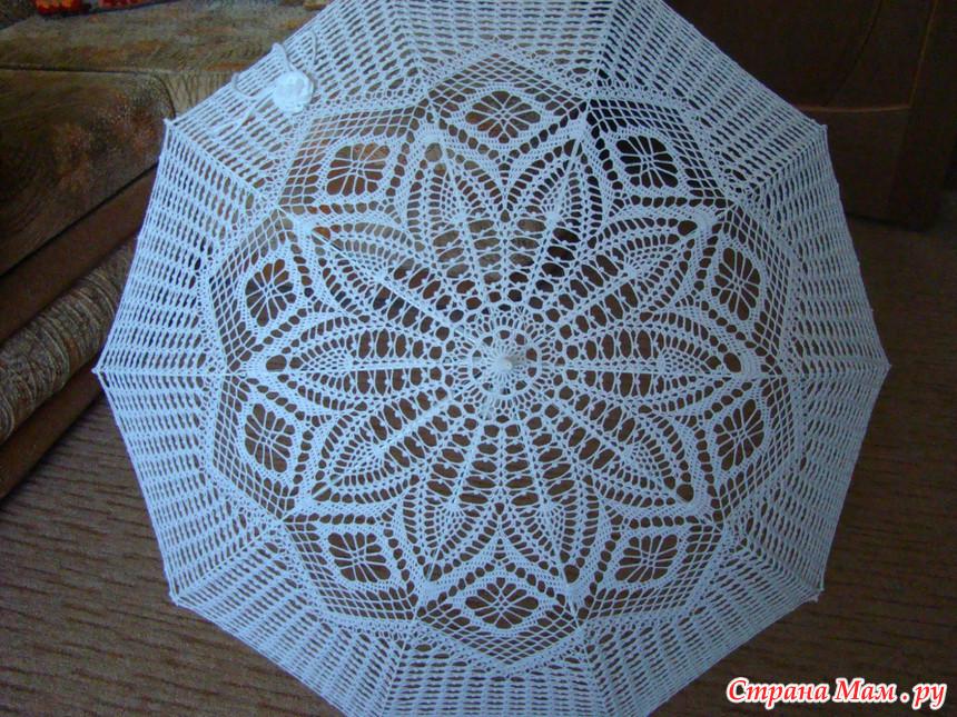 Зонт на 10 спиц и схема к нему