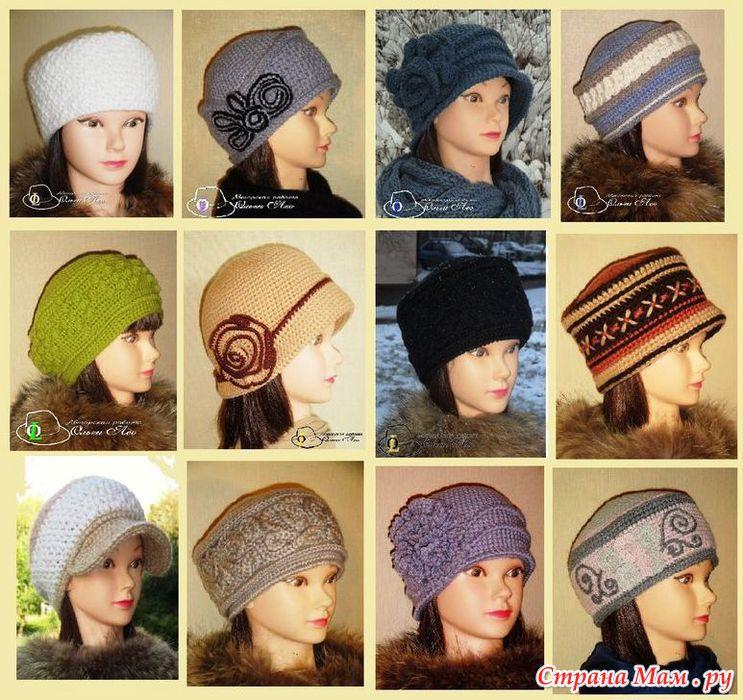 Для дам вязание шапок