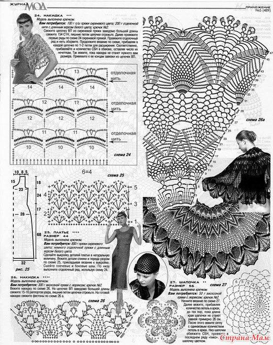 Вязание крючком схемы и модели пелерины