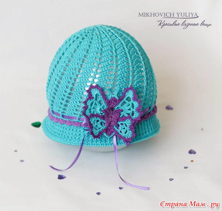 Вяжем шапочку с бабочками