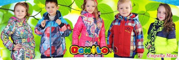 Дешевая Верхняя Одежда Для Детей С Доставкой