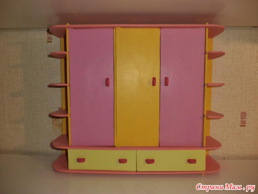 Как сделать шкаф для куклы своими руками видео