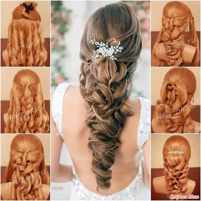Идеи для свадебной прически на длинные волосы