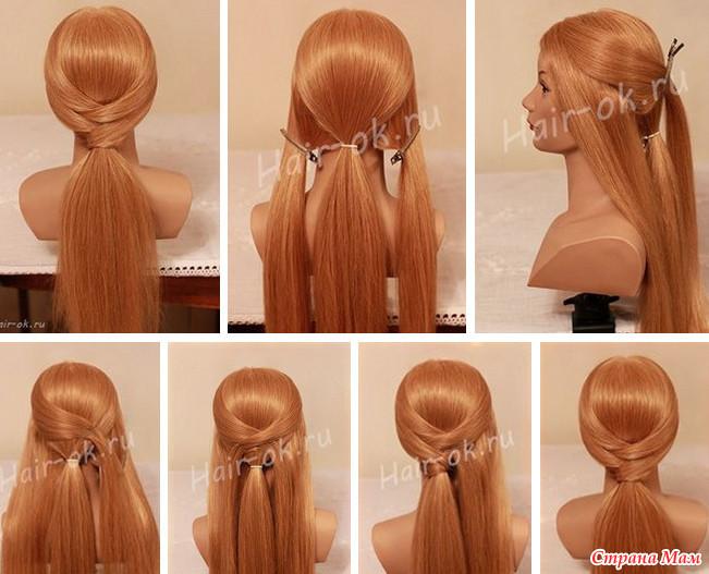 Как сделать красивую причёску из хвоста