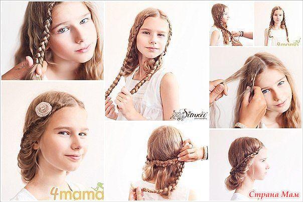 Как сделать прически детские на средние волосы
