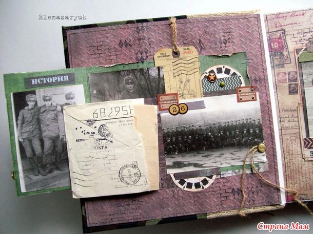 Армейский альбом своими руками по шаговой инструкции 97
