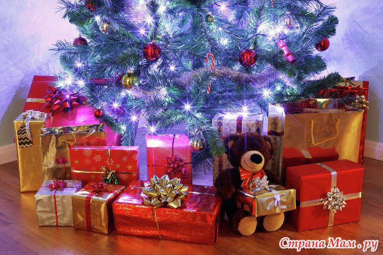 Подарок на новы год