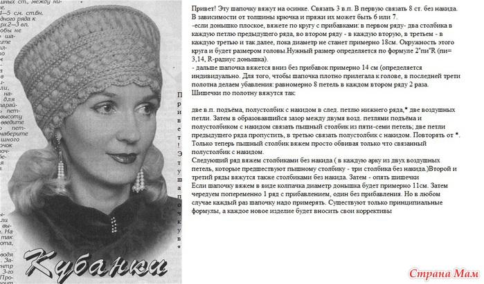 http://st.stranamam.ru/data/cache/2015dec/05/21/17948727_10491.jpg