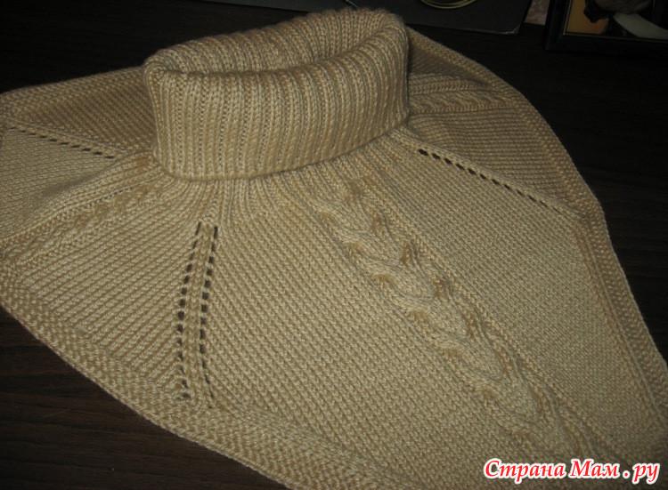 Вязание манишка для мужчины 498
