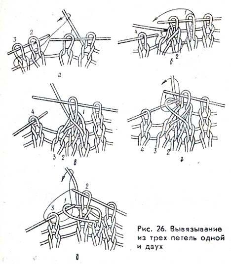Вязание спицами из 3 сделать 3