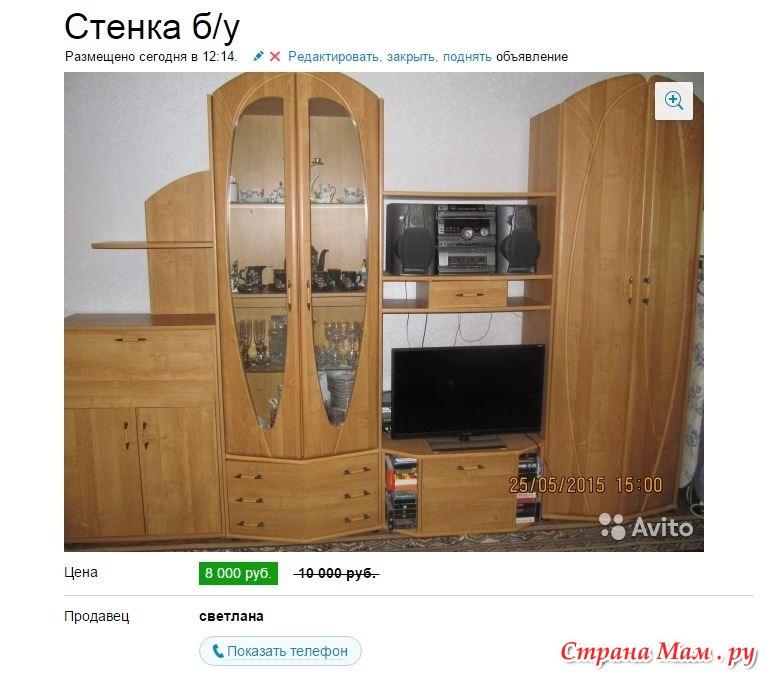 Дешевая Мебель Тут Каталог Товаров