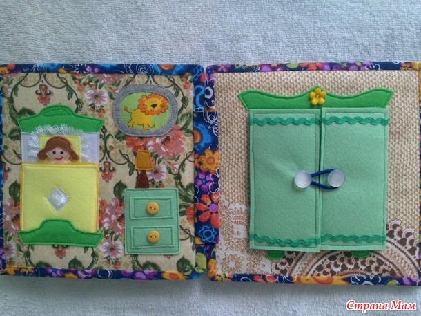 Как сделать домик книжку для кукол своими руками