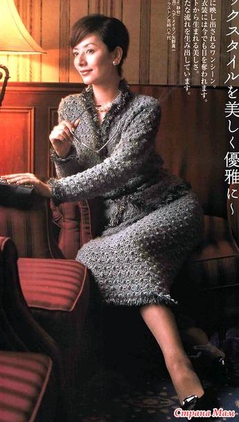 Элегантная классика. Теплый костюм.