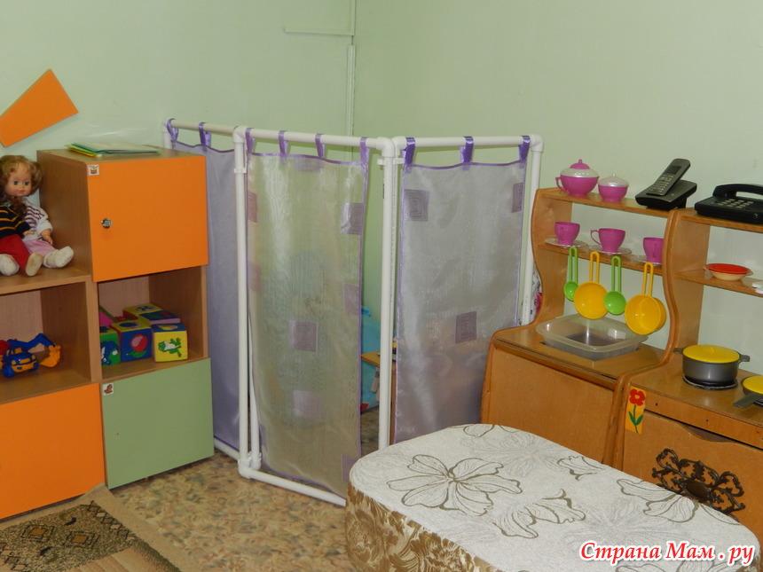 Ширма уголок уединения в детском саду своими руками