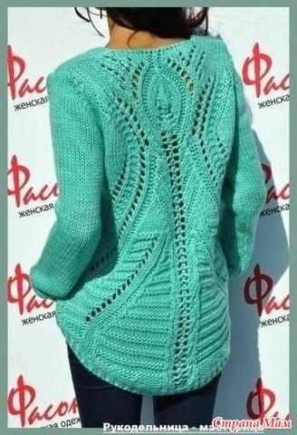 Пуловер с ажурной спинкой от ZARA