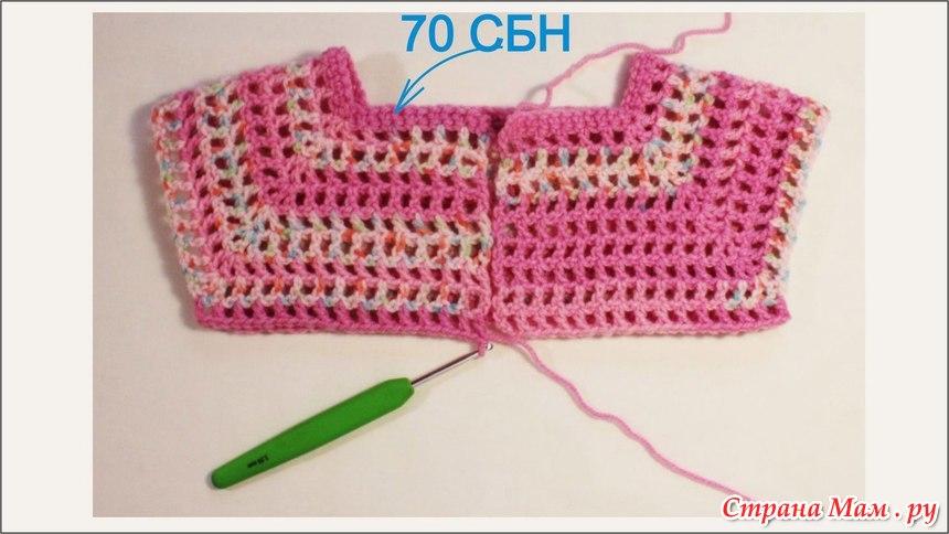 Вязание детская безрукавка крючком для 899