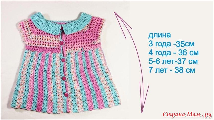 Платье на полный вязать