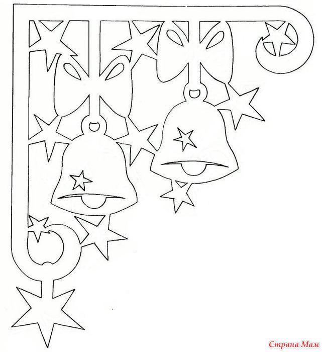 Помидора на зиму рецепт с пошаговым фото