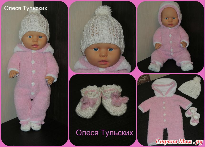 Как связать комбинезон для куклы беби бон спицами