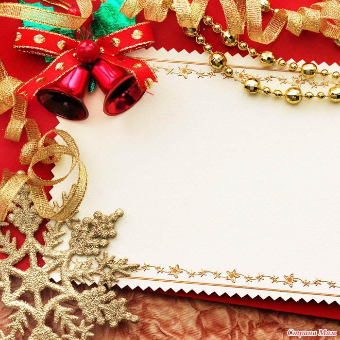 Как в фотошопе сделать новогоднюю открытку