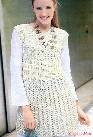 . Платье Речной жемчуг.
