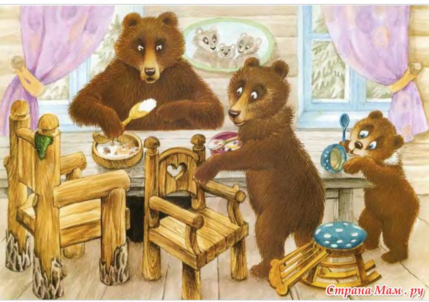 скачать торрент три медведя - фото 5