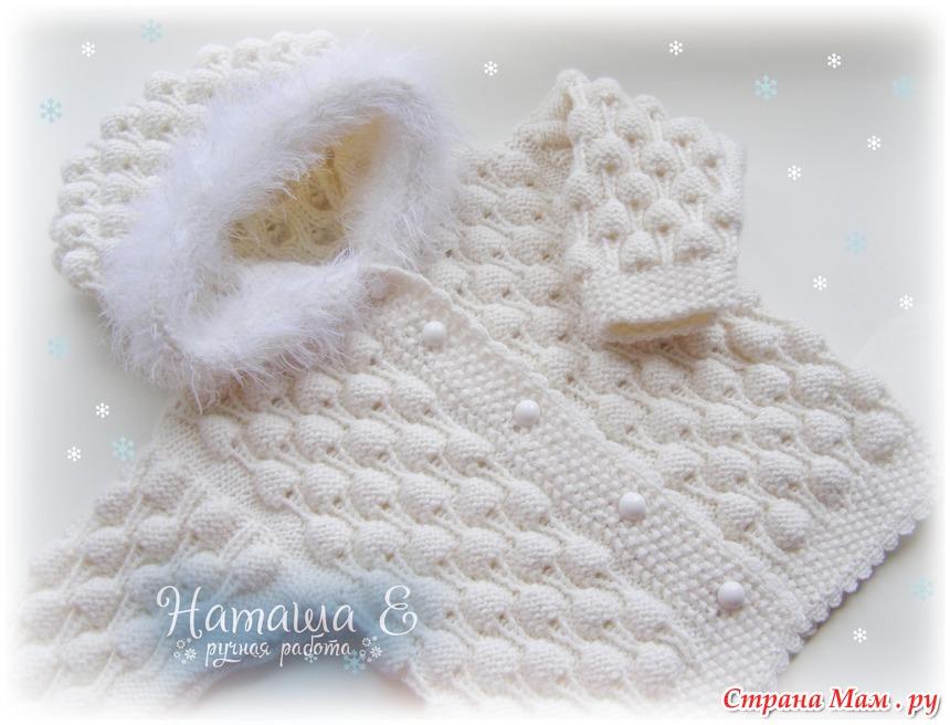 针织童衣 - maomao - 我随心动