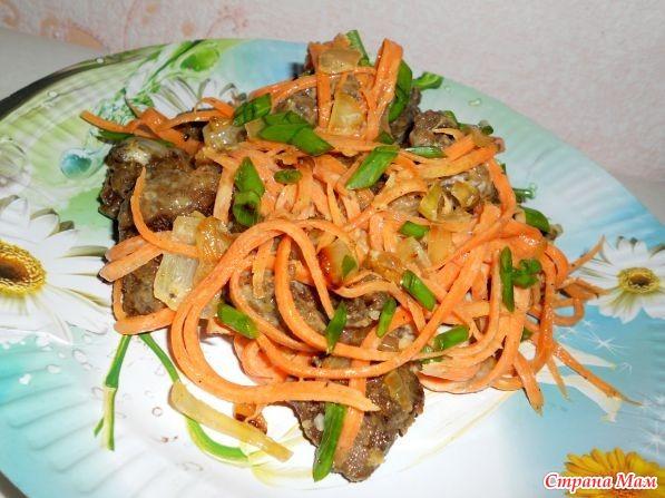 Салат с языком с морковью и луком