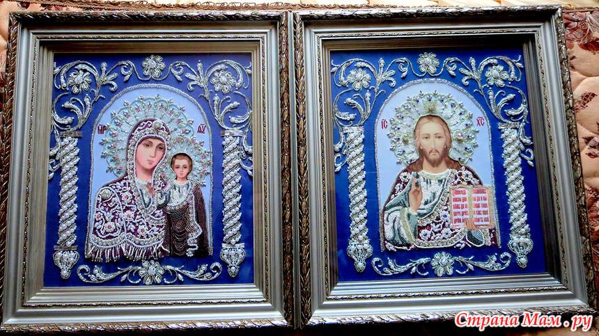Вышивка бисером венчальная пара иконы
