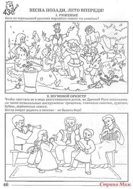 картинки для детей сабантуй