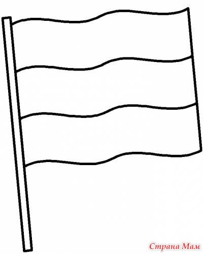 South african flag colouring picture